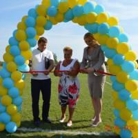 Відкриття футбольного поля