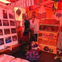 80 років Києво-Святошинському району