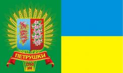 Герб - Петрушківська сільська рада