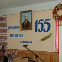 155-річчя від дня народження Андрія Чайковського