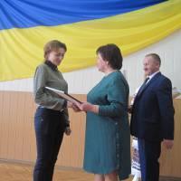 вручення нагороди переможцям дитячого конкурсу від політичної партії