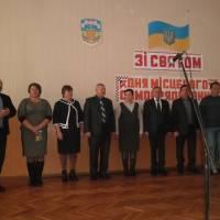 2018 рік, Еліта місцевого самоврядування - очільники громад