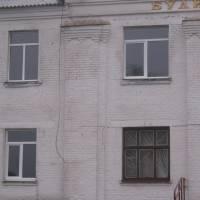 СБК Грушине