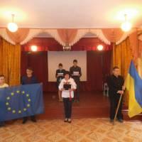 день Європи в Новоаврамівській гімназії