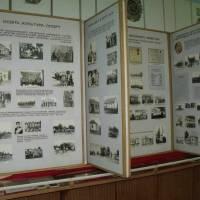 Новоаврамівський музей