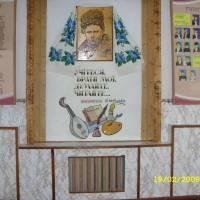 Новоаврамівська гімназія