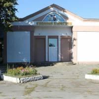 будинок культури с.Новоаврамівка