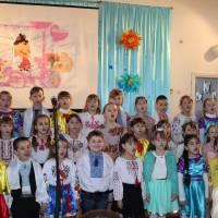Свято 8 березня та Масляної Покровськобагачанської ЗОШ І-ІІІ ступенів