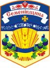 Семенівська селищна рада об'єднана територіальна -