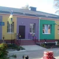 Приміщення Недогарківського дитячого садочка після капітального ремонту (вересень, 2017 рік)