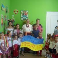 День Прапора у молодшій групі