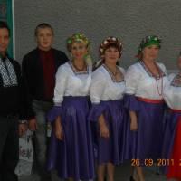 День села 2011 року