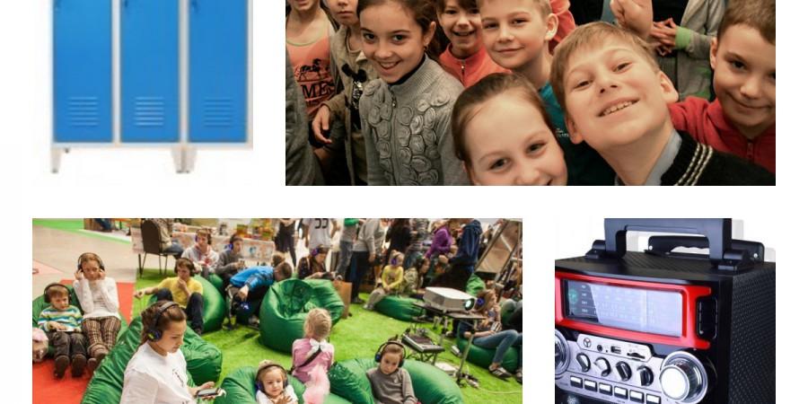 Голосуй за проєкт № 21 на сайті Шкільного громадського бюджету https://poltava-obl-school-budget.e-dem.in.ua/#/ до 14 листопада