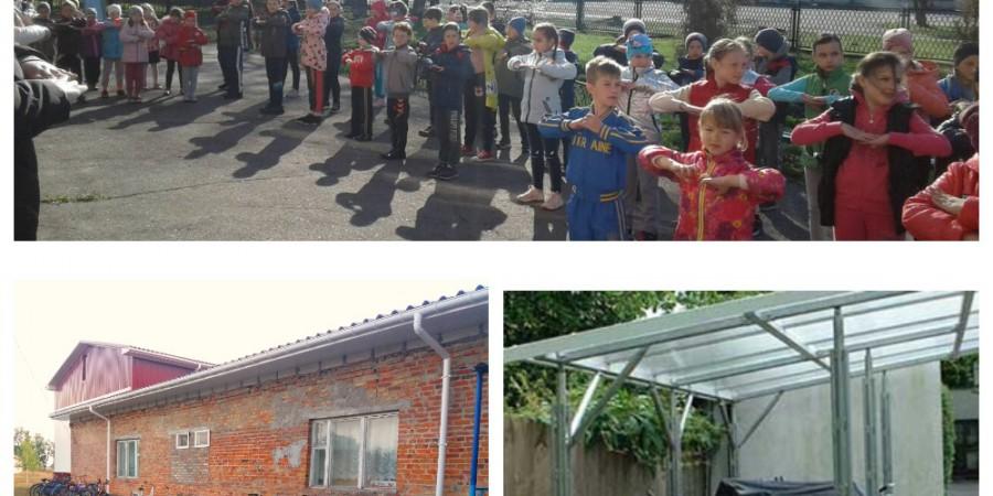 Голосуй за проєкт № 20 на сайті Шкільного громадського бюджету https://poltava-obl-school-budget.e-dem.in.ua/#/ до 14 листопада