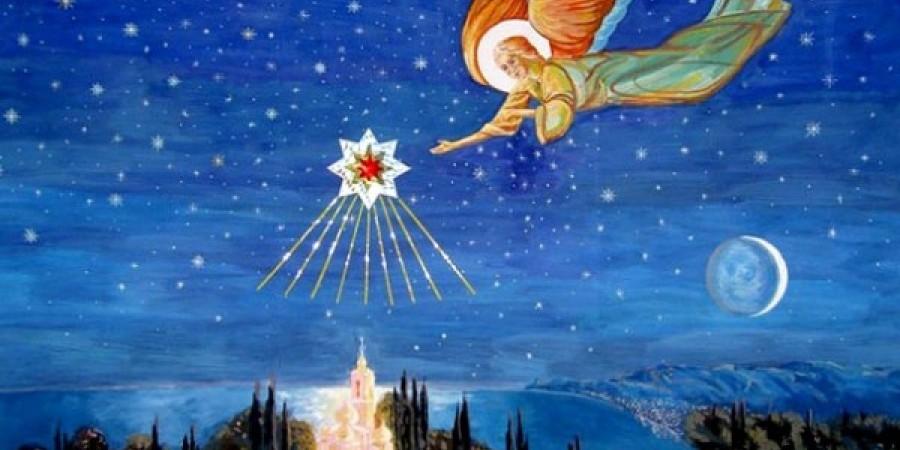 Вітаємо з прийдешнім світлим святом Різдва Христового! Бажаємо щедрої та дзвінкої колядки, а також міцних сил, щастя, любові й благополуччя!