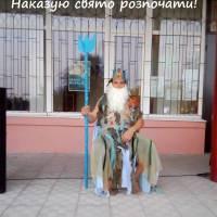 Свято Івана Купала