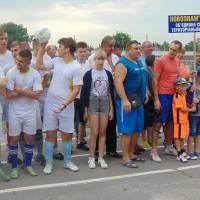 Сільські спортивні ігри