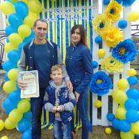 День села 2018 рік в селі Нова Знам'янка