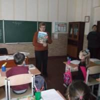 Шевченківські дні у Новознам'янському НВК.Презентація книги