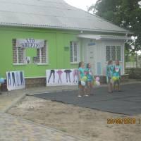 Свято в селі Майбородівка