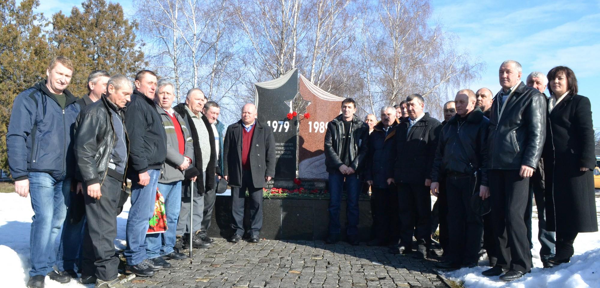Оржиця, районна рада, воїни-інтернаціоналісти