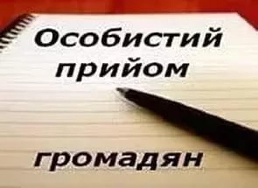 Оржиця, районна рада, прийом громадян