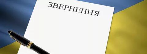 Оржиця, Лазірки, Кернел, громада, Президент, Верховнга Рада України
