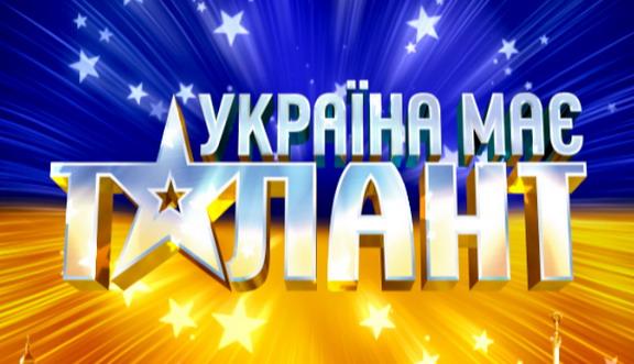 Оржиця, Вишневе, Україна, Талант