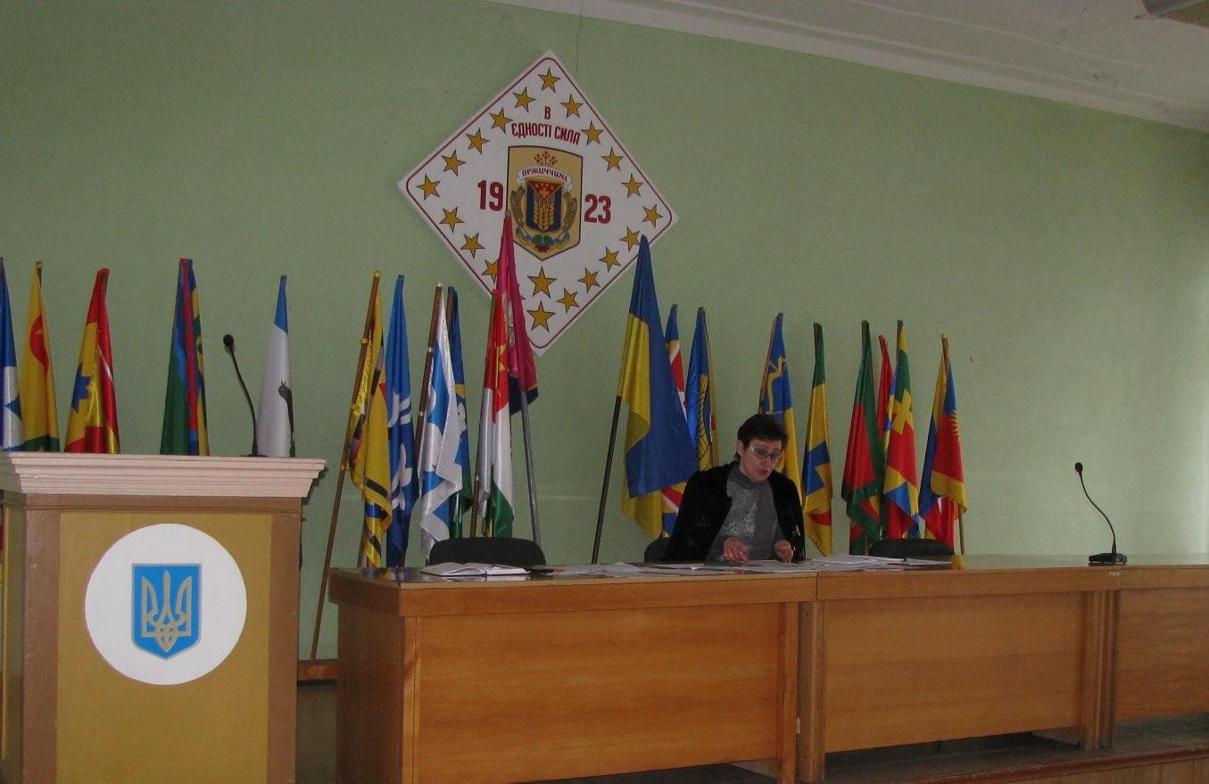 Оржиця, районна рада,освіта, нарада