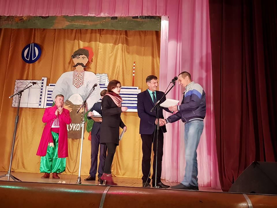 Оржиця, Новооржицьке, свято, День працівника харчової промисловост