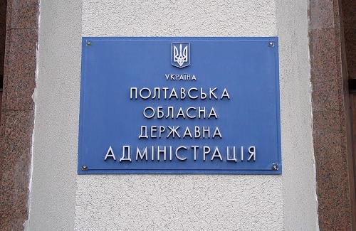 Оржиця, Полтавщина, субсидії