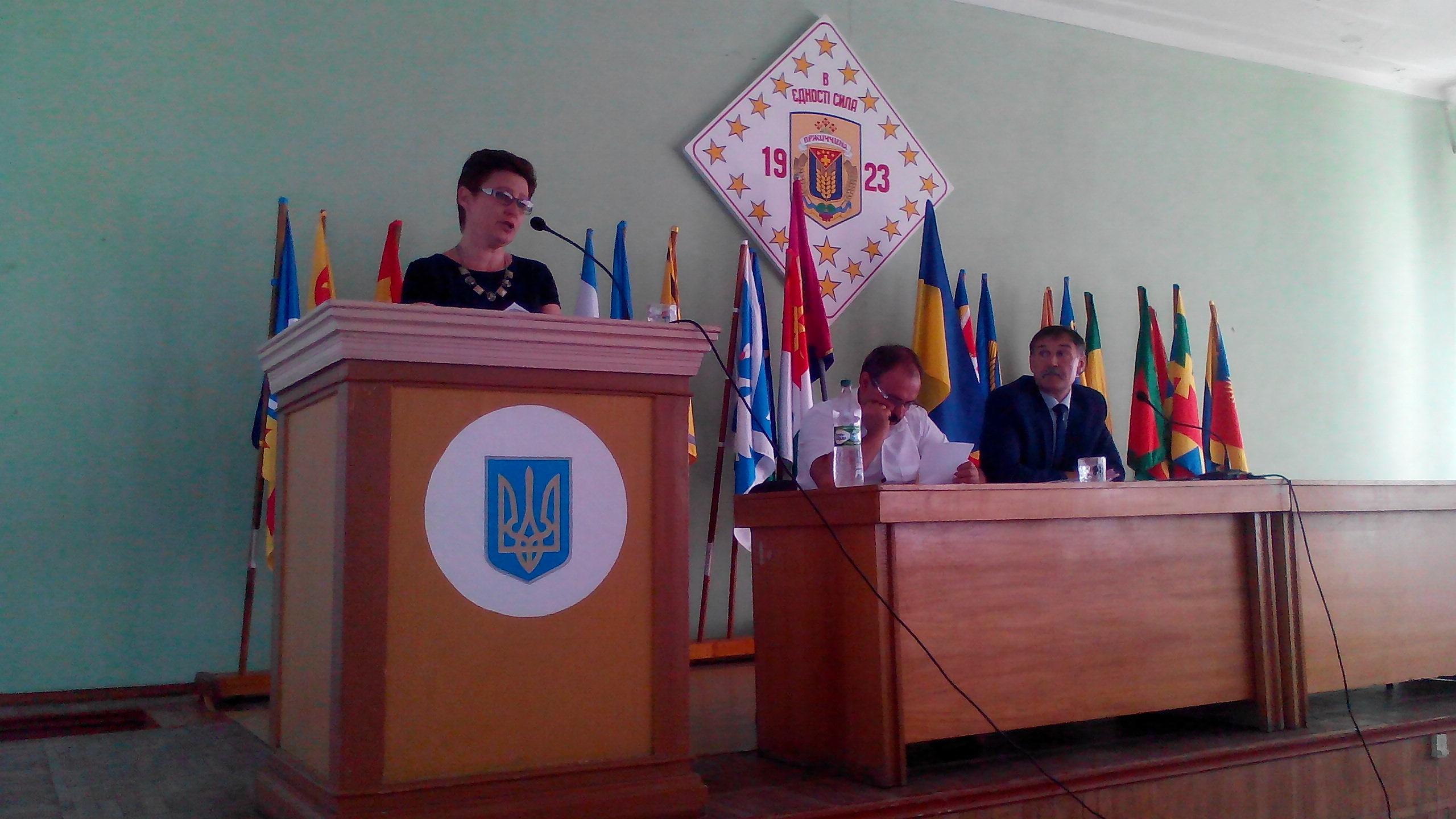 Оржиця, районна рада, сесія, Полтавщина
