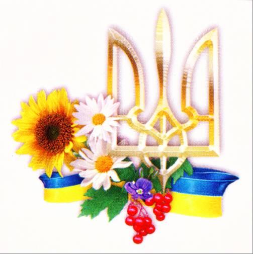 Оржиця,  Дошка пошани,трудівники, районна рада, День Незалежності