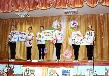 Оржиця, районна рада, освіта, конкурс, діти
