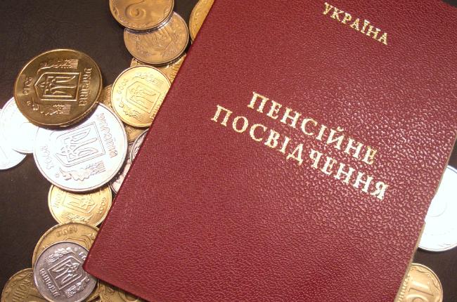 Оржиця,райрада,пенсії, перерахунок