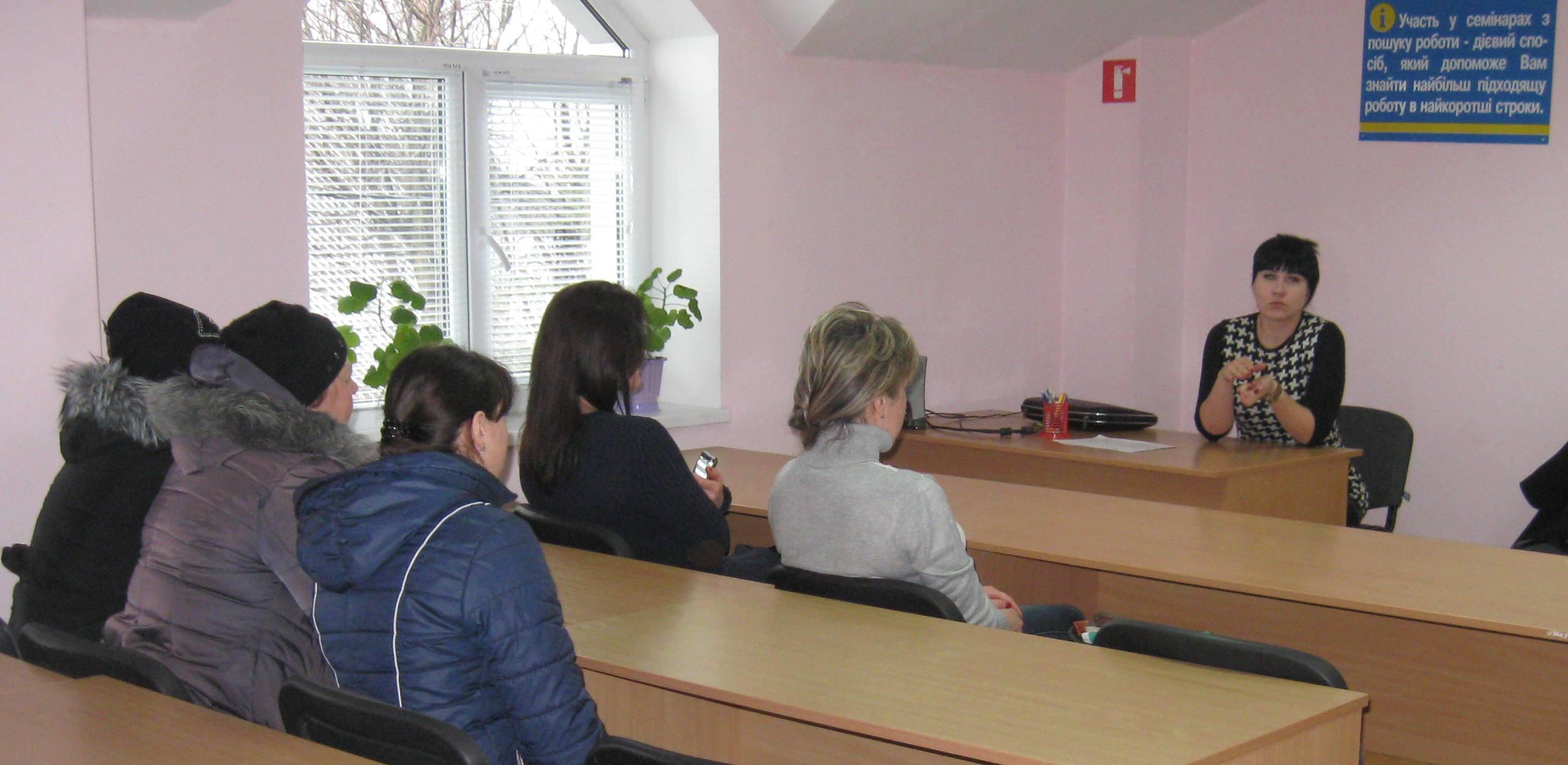 Оржиця, райрада, ГО, Небайдужі жінки Донбасу, переселенці