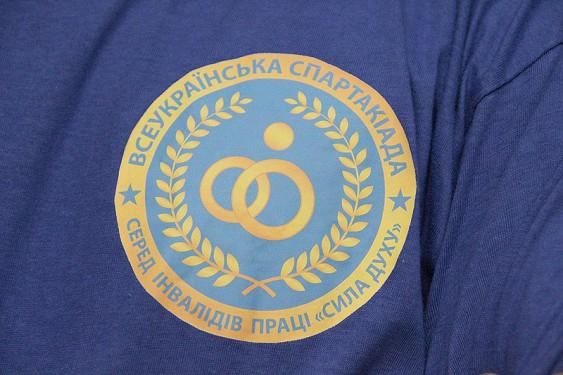 Оржиця, Новооржицьке, Всеукраїнська, спартакіада, інваліди, дартс
