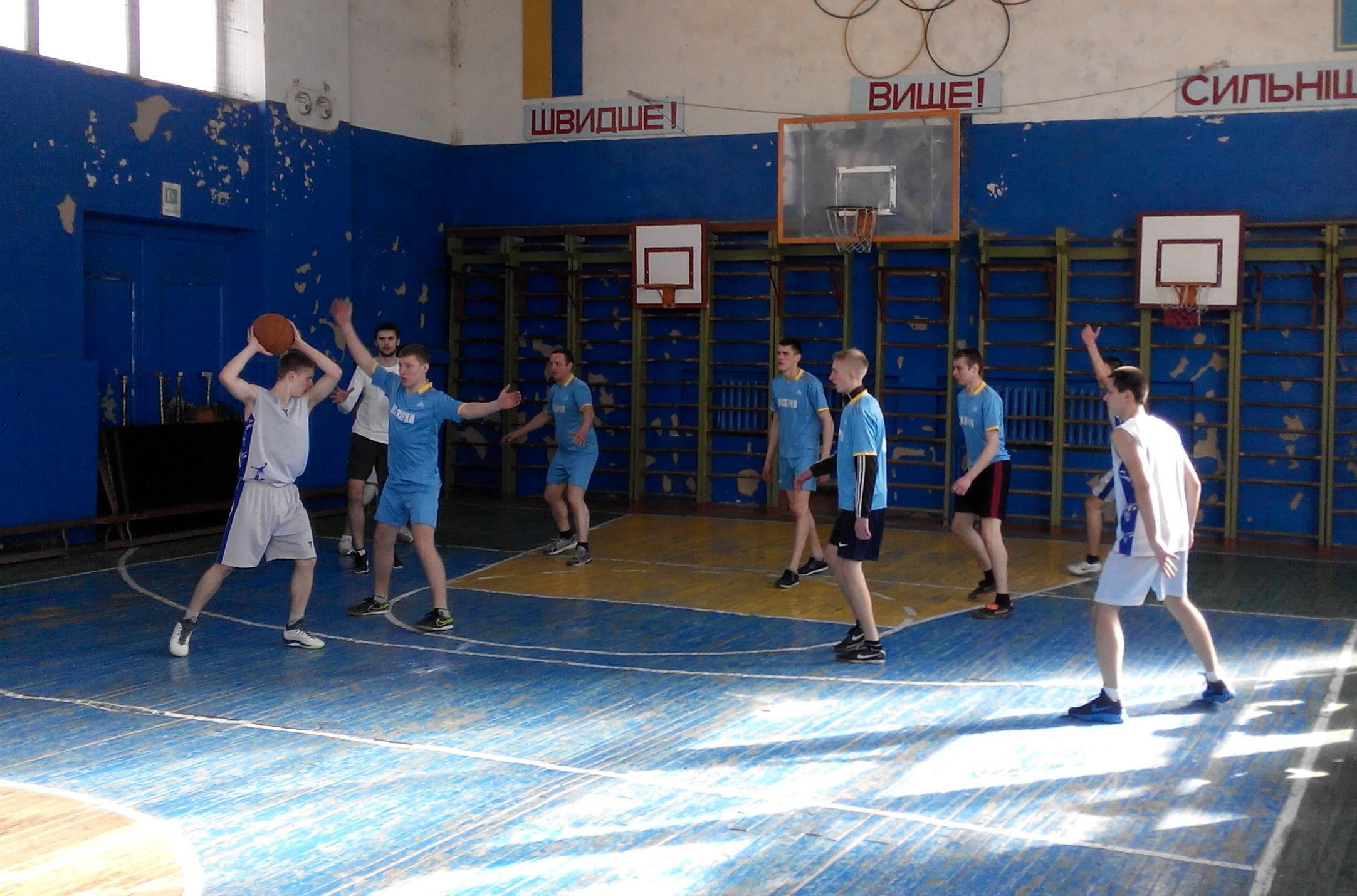 Оржиця, райрада, баскетбол, першість, Колос