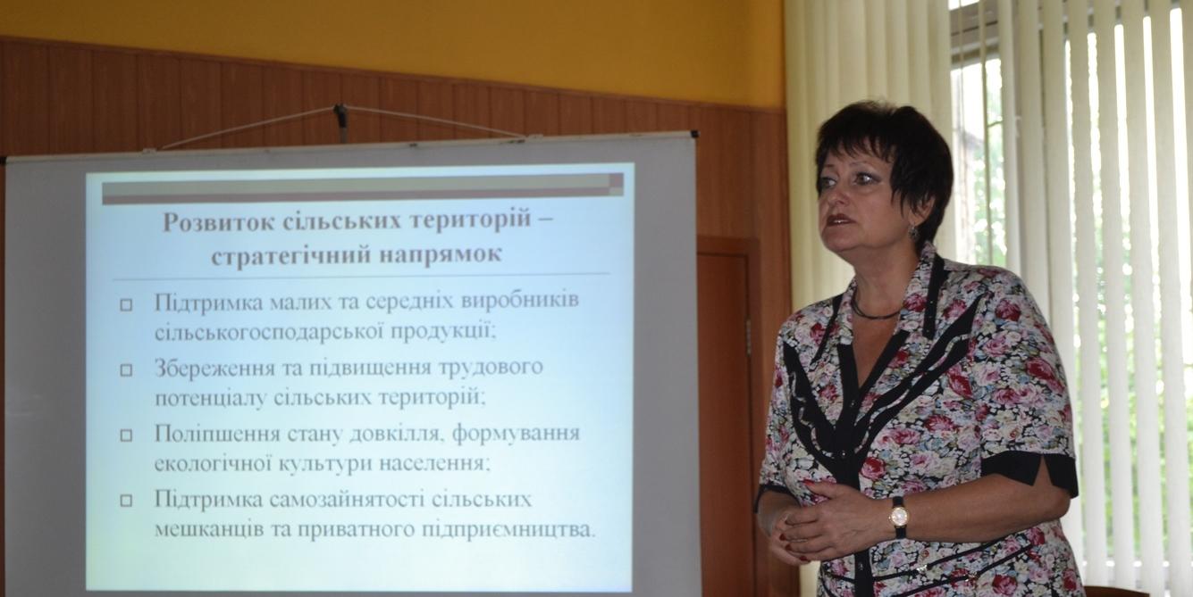 Оржиця, районна рада, АПК, семінар, фермери, громади