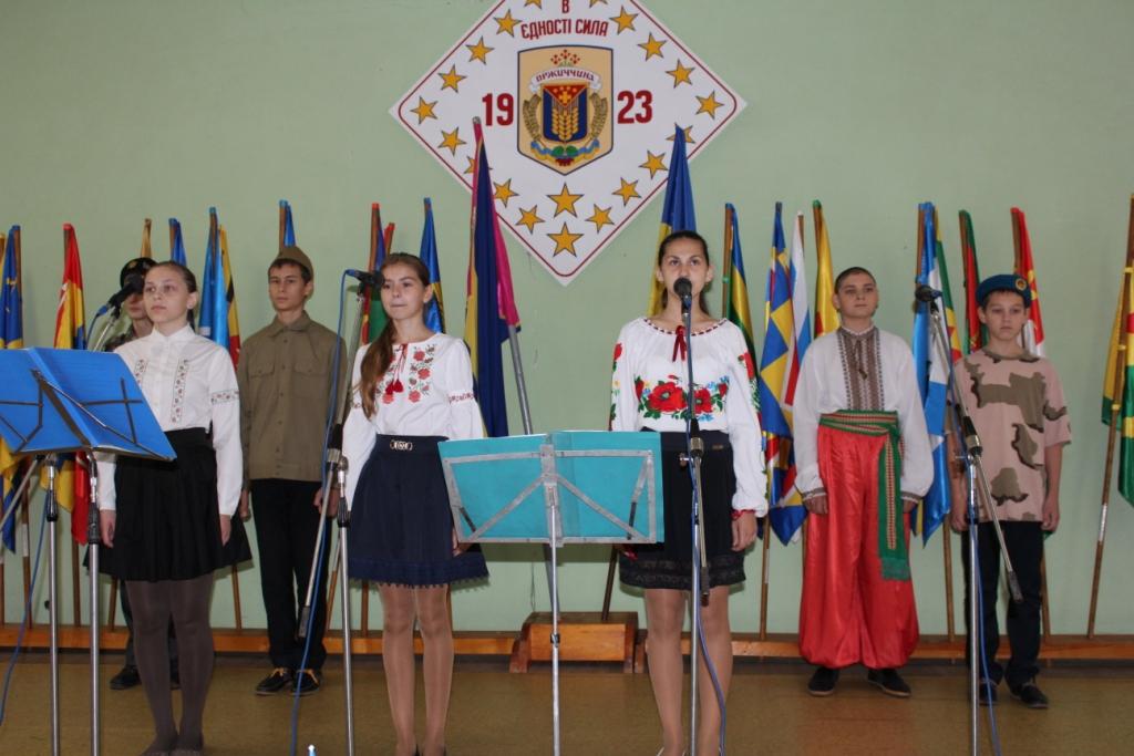 Оржиця, День захисника Вітчизни, свято