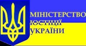 Оржиця,районна рада, декомунізація