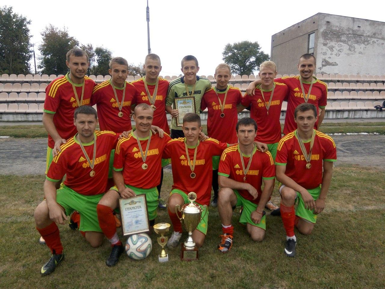 Оржиця, Савинці, Чорнобай, турнір, футбол, Злидар