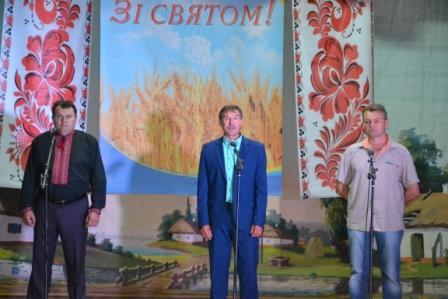 Оржиця, Чутівка,день села