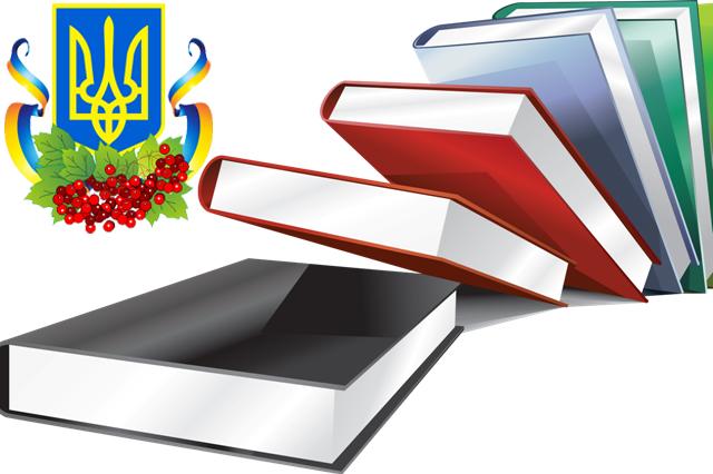 Оржиця, районна рада, сесія, освіта, програма