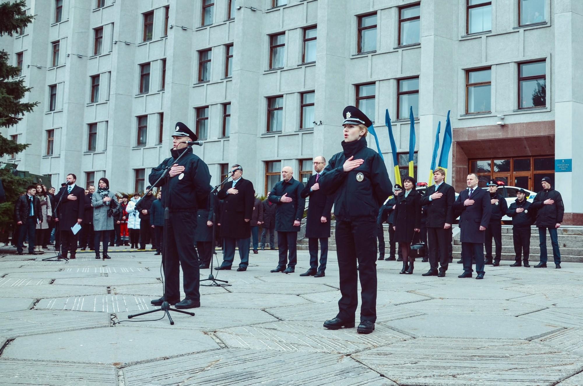 Оржиця,  райрада, Полтава, поліція, патруль
