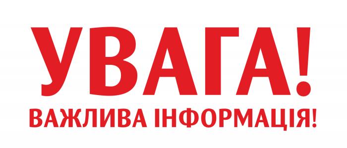 Оржиця, районна рада, депутати, роиація
