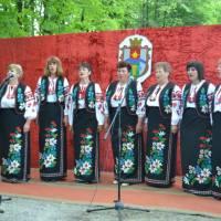 День села Чевельча