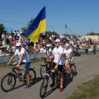 Cтарт районної велоестафети до Дня Прапора