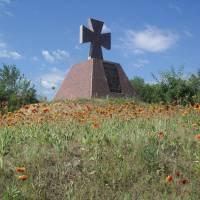 Пам_ятник жертвам голодомору 1932-1933 рр.