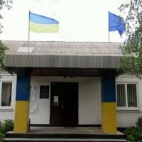 Кам_янопотоківська сільська рада